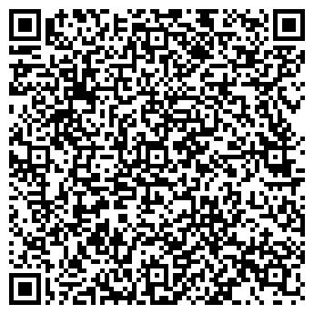 QR-код с контактной информацией организации Окна-Сервис, ЧП