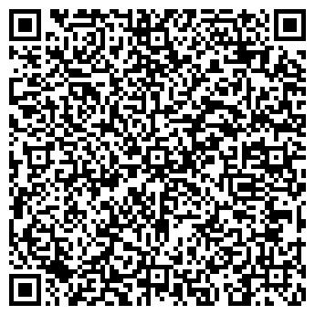 QR-код с контактной информацией организации Омищук, ЧП