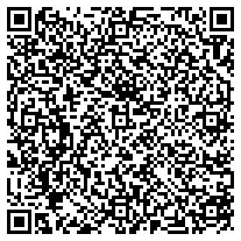 QR-код с контактной информацией организации Марку, СПД