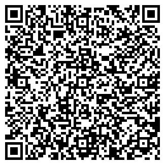 QR-код с контактной информацией организации Центросталь - Домсталь, ЧАО