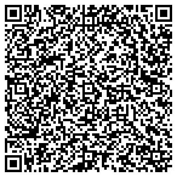 QR-код с контактной информацией организации Специзоляция, ООО