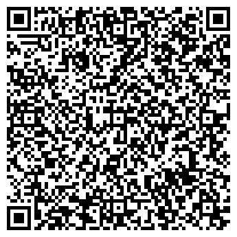 QR-код с контактной информацией организации Вертекс (Vertex), ООО