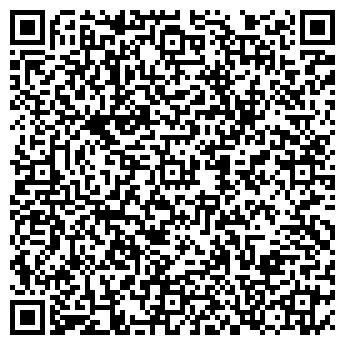 QR-код с контактной информацией организации Сталева Хата, Компания