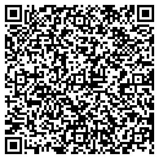 QR-код с контактной информацией организации Мебельная студия Смерека, ЧП