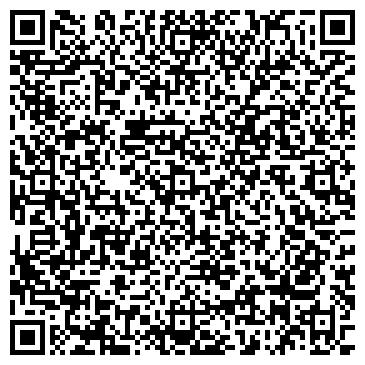 QR-код с контактной информацией организации Сион2012, ЧП (Сion2012)