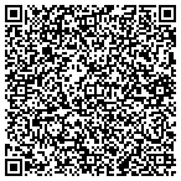 QR-код с контактной информацией организации Письменный, ЧП