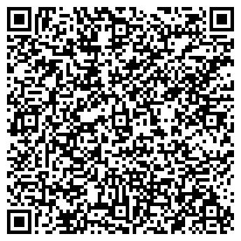 QR-код с контактной информацией организации Лакшери, ООО