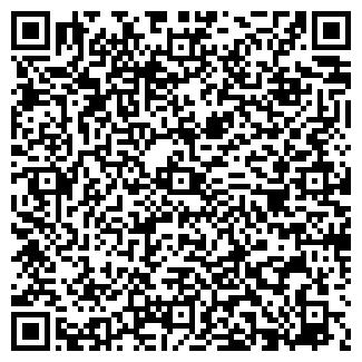 QR-код с контактной информацией организации Смаглюк,ЧП