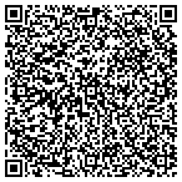 QR-код с контактной информацией организации Артэмаль, ООО