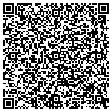 QR-код с контактной информацией организации Сходы Модерн, ООО