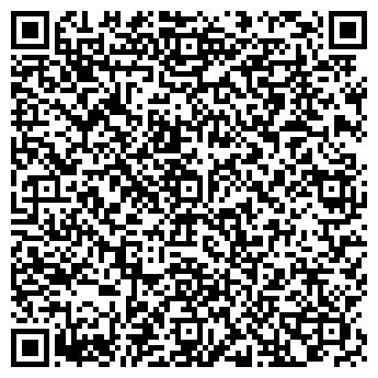 QR-код с контактной информацией организации Стальсервис, ООО