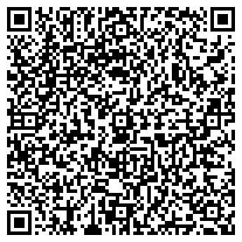 QR-код с контактной информацией организации Вигмас, ООО