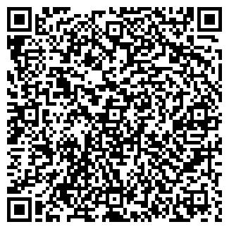 QR-код с контактной информацией организации Монтажспецконструкция , ЧП