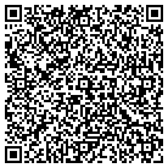 QR-код с контактной информацией организации Эза, ООО
