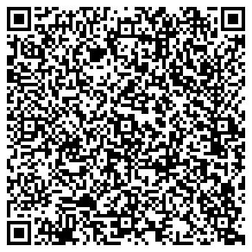 QR-код с контактной информацией организации Производственное объединение БП, ООО