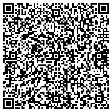 QR-код с контактной информацией организации Интеграл-КГ, ООО