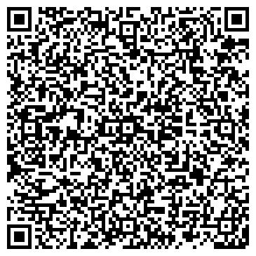QR-код с контактной информацией организации Витеп (Вітеп), ООО