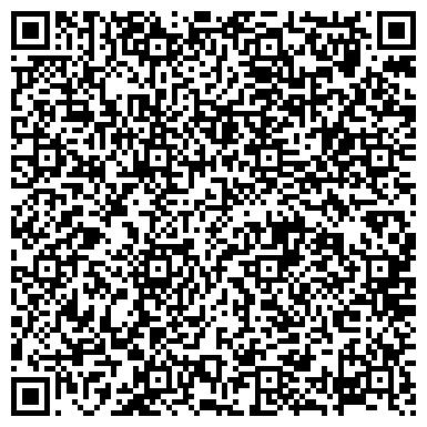 QR-код с контактной информацией организации Азовстальконструкция СМК, ООО