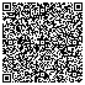 QR-код с контактной информацией организации Подсобник, ЧП