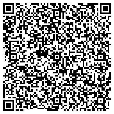 QR-код с контактной информацией организации Химэкселен, ООО