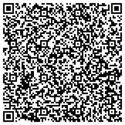 """QR-код с контактной информацией организации ЗАВОД СТРОИТЕЛЬНЫХ КОНСТРУКЦИЙ """"АНГАР"""" (""""ЗСК """"АНГАР""""), ООО"""