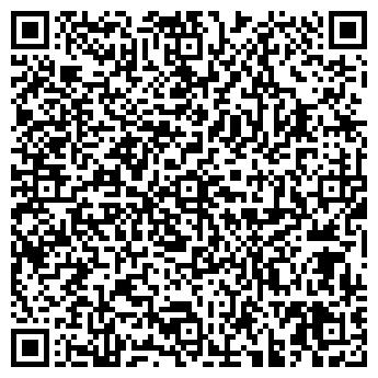 QR-код с контактной информацией организации Талси ФК, ООО