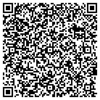 QR-код с контактной информацией организации Монта, ООО