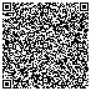 QR-код с контактной информацией организации УльтроСталь Технология, ООО