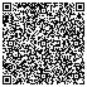 QR-код с контактной информацией организации Алер, ЧП