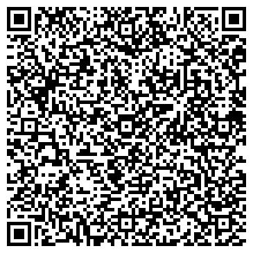 QR-код с контактной информацией организации Стил-Билдинг Юкрейн , ООО
