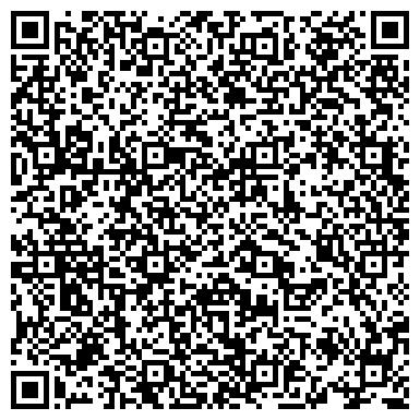 QR-код с контактной информацией организации Трест столовых и ресторанов, ЧП