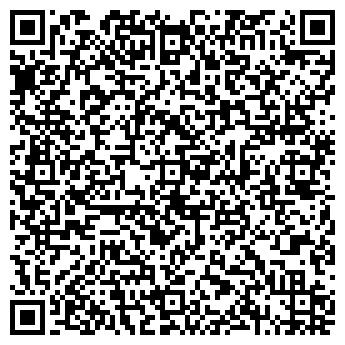 QR-код с контактной информацией организации Прогресспецстрой,ООО