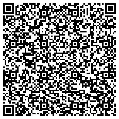 QR-код с контактной информацией организации Винницкая СПМК №339, ПАО