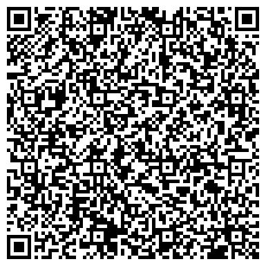 QR-код с контактной информацией организации Спецмонтажбуд, ОАО