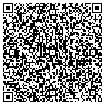 QR-код с контактной информацией организации Экорембуд ЛТД, ООО