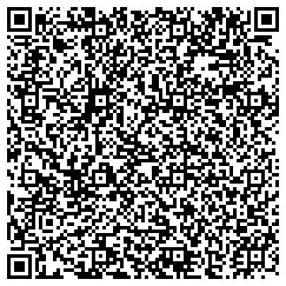 QR-код с контактной информацией организации Солар Стальконструкция, ООО