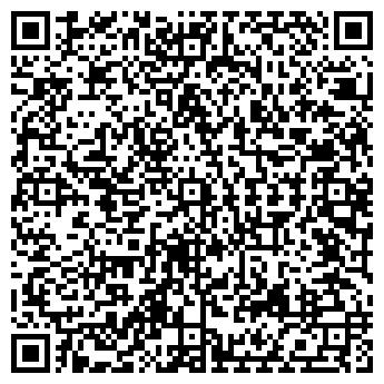 QR-код с контактной информацией организации Alex (Алекс), ЧП