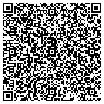 QR-код с контактной информацией организации ЛСУ-3, ООО