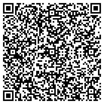 QR-код с контактной информацией организации Талента, ООО
