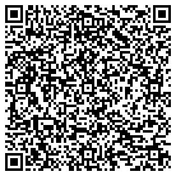QR-код с контактной информацией организации Кумсервис, ООО