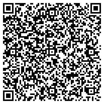 QR-код с контактной информацией организации Алекс-Мет, ЧП