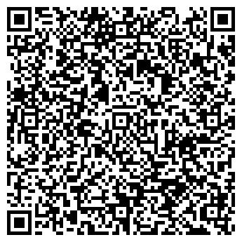 QR-код с контактной информацией организации Строй, ООО