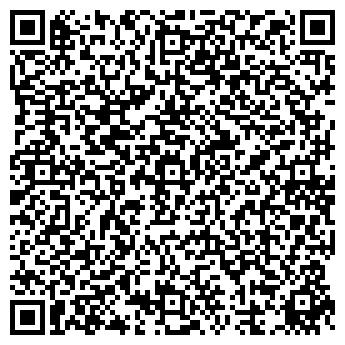 QR-код с контактной информацией организации ТК Наш дом,ЧП