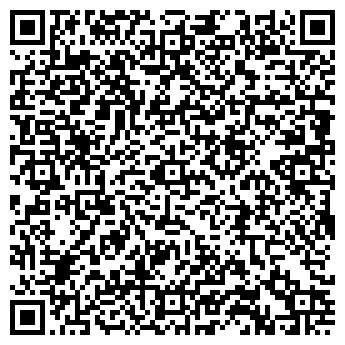 QR-код с контактной информацией организации Шкабера, ЧП