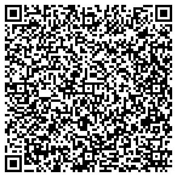 QR-код с контактной информацией организации Монтаж Сервис, ООО