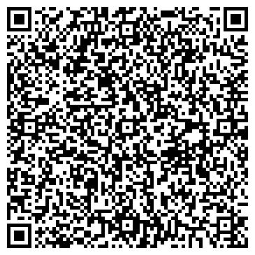 QR-код с контактной информацией организации Актау-Мега, ТОО