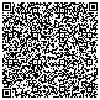 QR-код с контактной информацией организации SALBEN Group (САЛЬБЕН Груп), ТОО