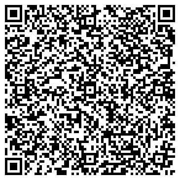 QR-код с контактной информацией организации Мagic Steps