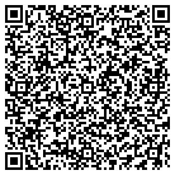 QR-код с контактной информацией организации Гермес ЗЕН, ТОО