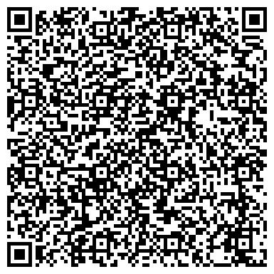 QR-код с контактной информацией организации Asu company group (Асу компани групп), ТОО
